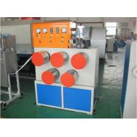 China Fully Automatic PET / pp strapping band making machine Single Screw on sale