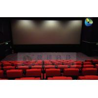 Quality Luxury Design 3D Cinema System With Red Comfortable Seats And Newest Movies for sale