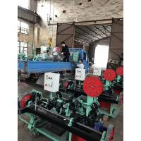 Buy cheap Double Strands Barbed Wire Mesh Machine/Barbed Wire Making Machine from wholesalers