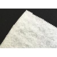 Quality Hot Air Through Needle Punched Non Woven Fabric ES Polypropylene For Wadding Stabilizer Clothes for sale