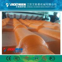 Quality Hot Sale Asia Durable PVC Glazed synthetic resin Roof Tile Sheet Forming Making Machine Supplier Price for sale