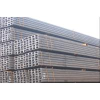 Quality Customized Steel U Channel With JIS G3101 SS400, ASTM A36, EN 10025 S275JR for sale