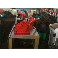 Buy cheap Galvanized Steel Metal Stud And Track Roll Forming Machine Chain Driven Type from wholesalers