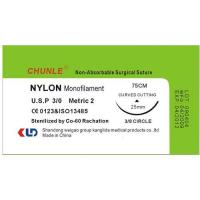 China Nylon suture with needle on sale