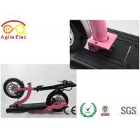 Quality 36V 300W Stand Up Electric Scooter , 2 Wheel Electric Motorized Scooter for sale