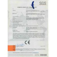 Anyang GEMCO Energy Machinery Co., Ltd Certifications