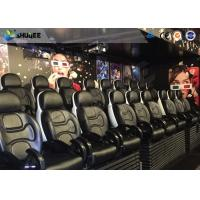 Quality Modern Design 5D Theater System 5D Cinema Seating With Fiber Glass Material for sale