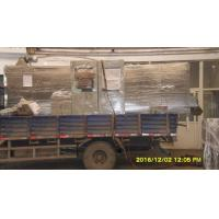 Buy Facotry driectly sale CE/ISO Certificiate 600kg/h dry dog food machine at wholesale prices