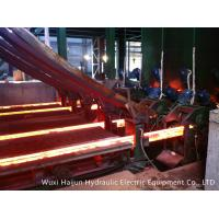 China Rigid Continuous Casting Equipment Automatic Water Distribution Integration on sale