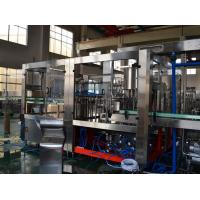 Quality Automatic Carbonated Drink Filling Machine for Juice Beer with CE ISO for sale