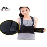 Quality Black Breathable Sport  Adjustable Relief Waist Pressure Pain Lumbar Waist Back Support Belt for sale