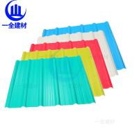 Quality Heat Insulation UPVC Roofing Sheets Trapeziodal Style / Colored Pvc Sheets for sale