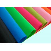 Quality Recycled Colorful PP Non Woven Fabric For Shoe / Bag / Medical Products for sale