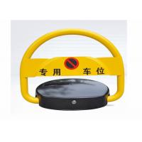 Quality 180 Degree Anti Collision Vehicle Parking Barrier Rechargeable Battery for sale