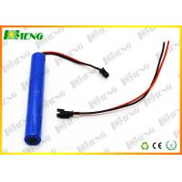 Quality 2S1P 3.7V Li - Ion 18650 Rechargeable Battery Pack For Electric Bike for sale