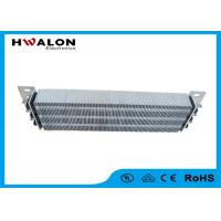 Heating Element PTC Ceramic Air Heater 3KW 110V 220V 420V For Dehumidifier for sale