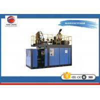 Quality Plastic Bottle Molding Machine Energy Saving , High Speed Stretch Blow Moulding Machine for sale