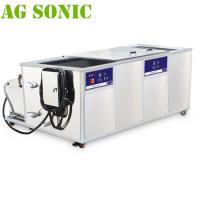 Quality Auto Parts SUS304 Stainless Steel Ultrasonic Cleaner With Oil Filtration System for sale