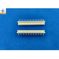 Buy cheap 2.50mm Pitch Wire to Board Header Right Angle Shrouded Wafer connector with Friction Lock from wholesalers