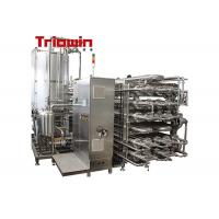 China Canned Mango Pulp Processing Plant , Fruit Puree Production Line 1 Year Warranty on sale