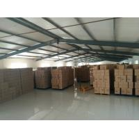 Buy cheap product from chinese biggest artemia cysts manufacturer from wholesalers