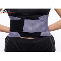 Buy cheap Comfortable Adjustable Sport Medical Waist Support Fish Ribbon materials from wholesalers