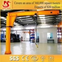 Quality Warranty 2 years HY brand fixed column electric hoist jib cranes for sale