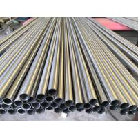 Buy cheap Bright Annealed stainless steel tube, ASTM A213 TP304 TP304L TP316L TP316Ti from wholesalers
