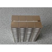 Quality N52 Strongest Rectangular NdFeB Magnets Supplier for sale