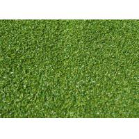 Quality Real Looking Artificial Turf For Golf Putting Green 18mm 5500 Density Curled Yarn for sale
