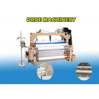 Quality High Speed Water Jet Textile Loom Machine Double Nozzle Single Pump for sale