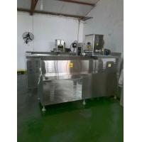 Quality Facotry driectly sale CE/ISO Certificiate 800kg/h dry dog food making machine for sale