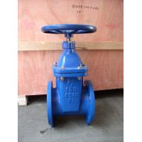 Quality Anti Corrosion Through Conduit Slab Gate Valve Pneumatic Operated Water Supply for sale