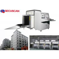 China Airport baggage x ray machines , x ray scanning machine High Resolution for sale