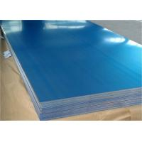Buy cheap 6181 Aluminum Plate T4 for automotive body outer plate 0.8~1.5mm thick from wholesalers
