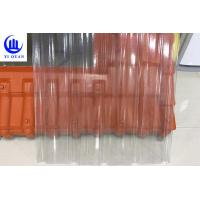 Quality Transparent Roofing Sheets Pantile Technical Performance FRP Sky Lighting Sheet for sale