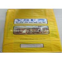 Quality Flour / Rice Bulk Packaging Bopp Laminated Bags With High Tensile Strength for sale