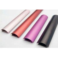 Quality Colored Anodizing  6061 Aluminum Profile Customized Shape With Finished Machining for sale