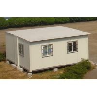 Buy cheap Prefabricated Foldable Portable Emergency Shelter / Emergency Housing from wholesalers