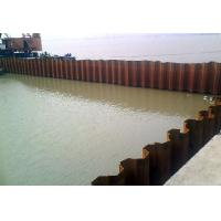 China 600mm Steel Sheet Pile Hot Rolled Carbon Steel Various Sizes Optional on sale