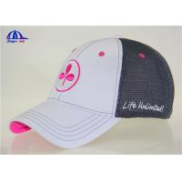 Quality Custom Summer 100% Polyester Mesh Fitted Baseball Caps With 3D Embroidery for sale