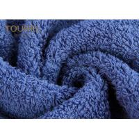 Buy cheap Luxury Cotton Hotel Guest Towel Set With Strong Water Absorption from wholesalers
