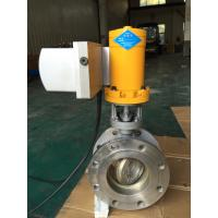 Quality IP67 Marine Steel Products Rotary Actuator Used Valve Remote Control System for sale