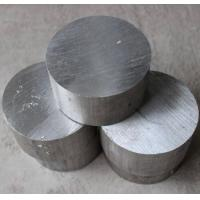 Quality Aluminium Aluminum 2618 Alloy (UNS A92618)Forging Forged Pistons Discs Disks Cylinders Hub for sale