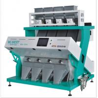 China High intelligent AI system Gum Arabic, Seeds,Grains. Beans. Cereals color sorter with newest technology China made on sale