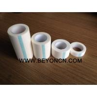 Quality Asia Supply Wound Wrap China Manufactured Breathable Hypoallergenic Surgical Tape for sale