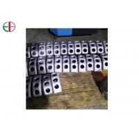 Buy cheap Economical And Light Weight Al Parts High Strength To Weight EB9116 from wholesalers