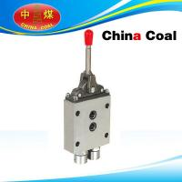 Quality FHS400/31.5 type reversal valve for sale