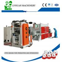 Economical Ptfe Tape Making Machine Production Line Precise Safety Cover for sale