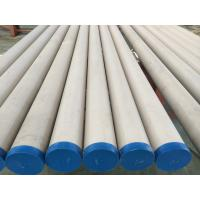 Quality Duplex Stainless Steel Pipe ,A/SA789, A/SA790, A/SA928,DIN17456/17458,EN10216-5 UNS S31803,S32205,S32101,S32304,S32750 for sale